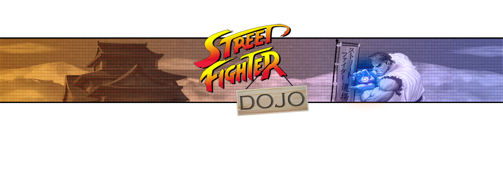 Street Fighter Dojo: Bringing you the best Street Fighter resources on the net.